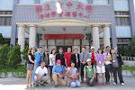 2010 07 07 泰國湄洲大學訪問澎湖縣社區大學洽談合作事宜 School of Tourism Development, Maejo University visited Penghu Com